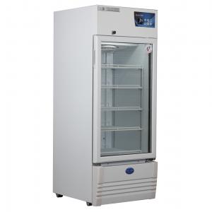 Vacc-Safe 250 medical fridge