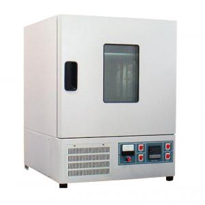 Temperature Controlled Shaker